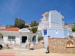 Pelagos bay Skala Kefalonia - Kefalonia - Foto 419 - Foto van De Griekse Gids