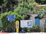 Poros Kefalonia - Kefalonia - Foto 452 - Foto van De Griekse Gids