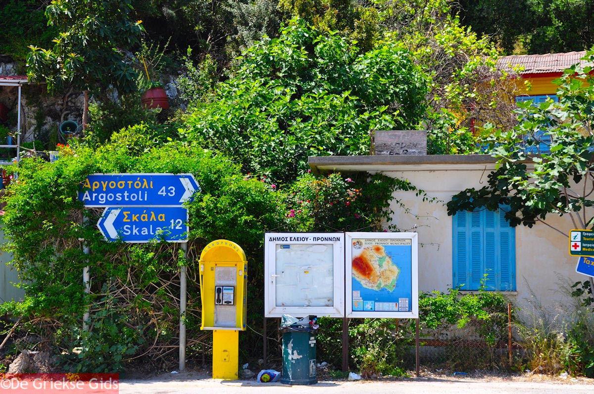 foto Poros Kefalonia - Kefalonia - Foto 452