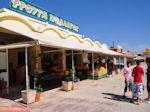Argostoli - Kefalonia - Foto 474 - Foto van De Griekse Gids