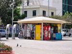 Argostoli - Kefalonia - Foto 586 - Foto van De Griekse Gids
