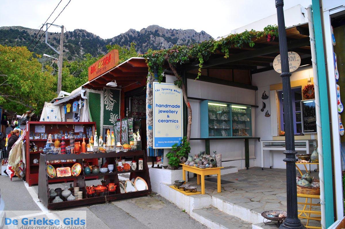 foto Bergdorp Zia op KosGriekenland foto 1