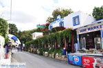 Zia | Bergdorp Kos | Griekenland foto 12 - Foto van De Griekse Gids