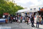Zia | Bergdorp Kos | Griekenland foto 16 - Foto van De Griekse Gids