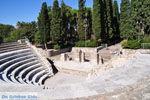 Het Odeion | Kos stad | Griekenland foto 7 - Foto van De Griekse Gids