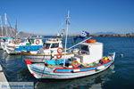 Kardamena Kos | Eiland Kos | Griekenland Foto 3 - Foto van De Griekse Gids