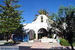 Kardamena Kos | Eiland Kos | Griekenland Foto 6 - Foto van De Griekse Gids