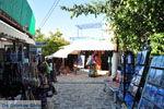 Zia | Bergdorp Kos | Griekenland foto 20 - Foto van De Griekse Gids