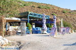 Thermen Kos | Eiland Kos | De Griekse Gids Griekenland foto 1 - Foto van De Griekse Gids