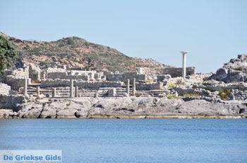 Ruines Agios Stefanos Kefalos | Eiland Kos | foto 2 - Foto van De Griekse Gids