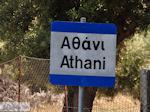 Welkom in Athani - Lefkas (Lefkada) - Foto van De Griekse Gids