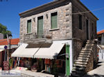 Stene huis in aria (Karya) - Lefkas (Lefkada) - Foto van De Griekse Gids