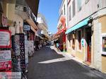 Lefkas stad foto 8 - Lefkas (Lefkada) - Foto van De Griekse Gids