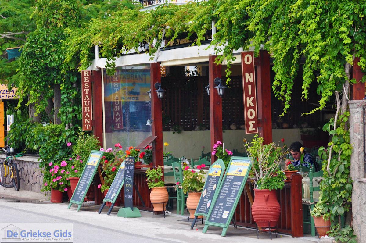 foto Restaurant o Nikos Petra