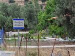 Aankomst in Anaxos - Foto van De Griekse Gids