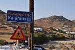 Kalafatis | Mykonos | Griekenland - De Griekse Gids foto 5 - Foto van De Griekse Gids