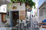 Mykonos stad (Chora) | Griekenland | De Griekse Gids foto 30 - Foto van De Griekse Gids