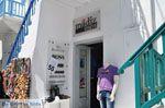 Mykonos stad (Chora) | Griekenland | De Griekse Gids foto 65 - Foto van De Griekse Gids