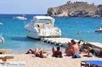 Super Paradise strand | Mykonos | Griekenland foto 28 - Foto van De Griekse Gids