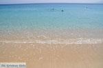 Agios Prokopios strand | Eiland Naxos | Griekenland | Foto 4 - Foto van De Griekse Gids