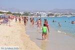 Agios Prokopios strand | Eiland Naxos | Griekenland | Foto 9 - Foto van De Griekse Gids