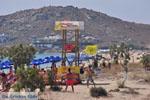 Agios Prokopios strand | Eiland Naxos | Griekenland | Foto 14 - Foto van De Griekse Gids