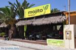Agios Prokopios strand | Eiland Naxos | Griekenland | Foto 15 - Foto van De Griekse Gids