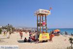 Agios Prokopios strand | Eiland Naxos | Griekenland | Foto 27 - Foto van De Griekse Gids