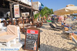 Agia Anna | Eiland Naxos | Griekenland | Foto 20 - Foto van De Griekse Gids