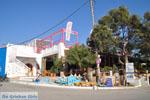 Agia Anna | Eiland Naxos | Griekenland | Foto 28 - Foto van De Griekse Gids