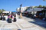 Naxos stad | Eiland Naxos | Griekenland | foto 20 - Foto van De Griekse Gids