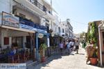 Naxos stad | Eiland Naxos | Griekenland | foto 21 - Foto van De Griekse Gids