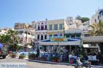 Naxos stad | Eiland Naxos | Griekenland | foto 24 - Foto van De Griekse Gids