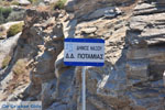 Bergdorp Potamia Naxos | Eiland Naxos | Griekenland | foto 1 - Foto van De Griekse Gids