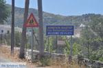 Filoti | Eiland Naxos | Griekenland | Foto 2 - Foto van De Griekse Gids