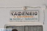 Apiranthos | Eiland Naxos | Griekenland | Foto 10 - Foto van De Griekse Gids