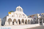 Naxos stad | Eiland Naxos | Griekenland | foto 27