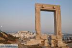 Naxos stad | Eiland Naxos | Griekenland | foto 60 - Foto van De Griekse Gids