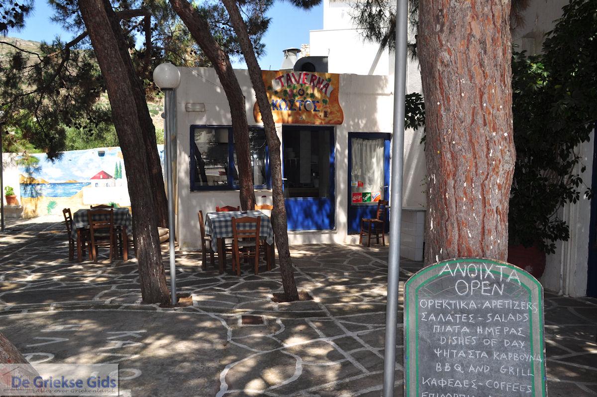 foto Kostos Paros | Cycladen | Griekenland foto 13