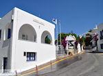 Kostos Paros | Cycladen | Griekenland foto 6 - Foto van De Griekse Gids