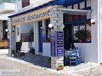 Piso Livadi Paros | Cycladen | Griekenland foto 7 - Foto van De Griekse Gids