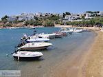 Piso Livadi Paros | Cycladen | Griekenland foto 9 - Foto van De Griekse Gids