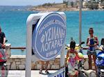 Logaras Paros | Cycladen | Griekenland foto 3 - Foto van De Griekse Gids