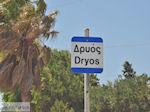 Drios (Dryos) Paros | Cycladen | Griekenland foto 10 - Foto van De Griekse Gids