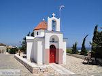 Kerk, ergens tussen Drios en Lolandoni | Paros Cycladen foto 3 - Foto van De Griekse Gids