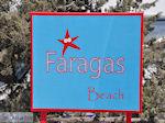 Farangas Paros | Cycladen | Griekenland foto 1 - Foto van De Griekse Gids