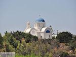 Ergens tussen Farangas en Aliki | Paros Cycladen | Griekenland foto 1