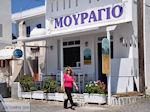 Aliki Paros | Cycladen | Griekenland foto 7 - Foto van De Griekse Gids