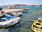Aliki Paros | Cycladen | Griekenland foto 8 - Foto van De Griekse Gids