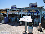 Aliki Paros | Cycladen | Griekenland foto 16 - Foto van De Griekse Gids